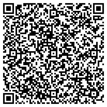 QR-код с контактной информацией организации УРАЛ ЕВРОПЛЮС, ООО