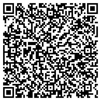 QR-код с контактной информацией организации ООО УРАЛАЙС