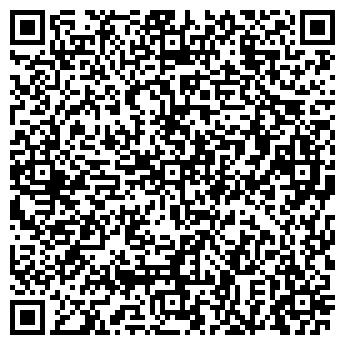 QR-код с контактной информацией организации УРАЛБЕТОН, ООО