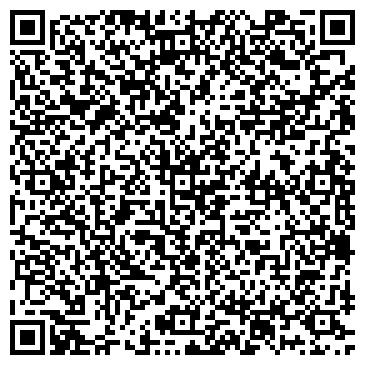 """QR-код с контактной информацией организации ТД """" УРАЛДИС"""""""