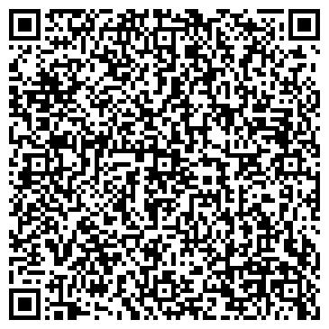 QR-код с контактной информацией организации УРАЛДОРСТРОЙСНАБ, ООО