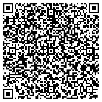 QR-код с контактной информацией организации УРАЛОТЕЛЬСТРОЙ ЭКОМАТ