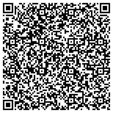 QR-код с контактной информацией организации УРАЛСТРОЙФАСАД ЗАВОД СТРОИТЕЛЬНЫХ МАТЕРИАЛОВ