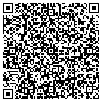 QR-код с контактной информацией организации УРАЛТОПСЕРВИС, ООО