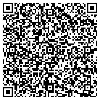 QR-код с контактной информацией организации УРАЛТРАНСТРОМ, ОАО