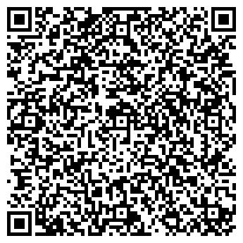 QR-код с контактной информацией организации УРАЛХИМСНАБ, ООО