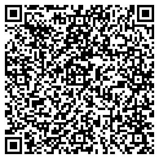QR-код с контактной информацией организации УРАЛЩЕБЕНЬ