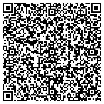 QR-код с контактной информацией организации УРАЛЬСКАЯ КЛЕЕВАЯ КОМПАНИЯ, ООО