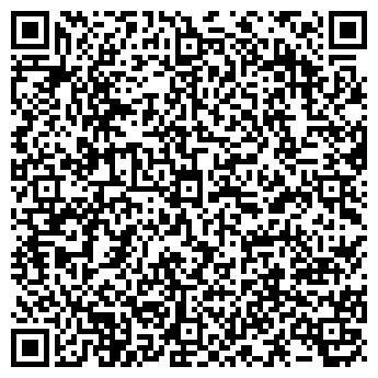 QR-код с контактной информацией организации УРАЛЬСКИЙ БЕРЕГ, ООО