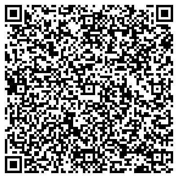 QR-код с контактной информацией организации УРАЛЬСКИЙ СТРОИТЕЛЬ, ООО