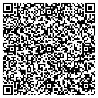 QR-код с контактной информацией организации УРАЛЭКСПОСТРОЙ, ООО