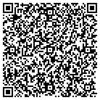 QR-код с контактной информацией организации УСТЭК, ООО