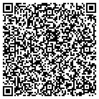 QR-код с контактной информацией организации ХИМПРОМ СК