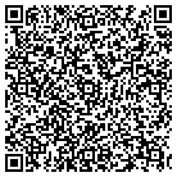 QR-код с контактной информацией организации ЦЕНТР-ПЛАСТ, ООО