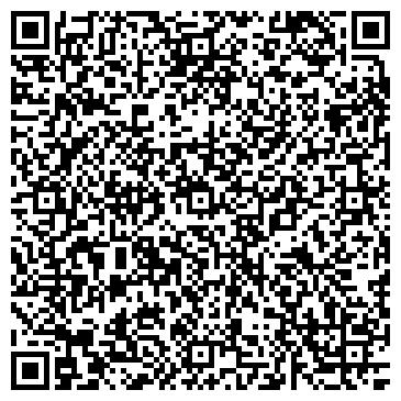 QR-код с контактной информацией организации ШАРТАШСКИЙ ГРАНИТНЫЙ КАРЬЕР ЕМУП