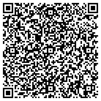 QR-код с контактной информацией организации ИМФИКО ЗАО