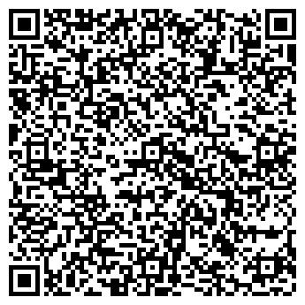 QR-код с контактной информацией организации Гипермаркет ДОМ