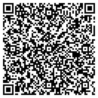 QR-код с контактной информацией организации ЭКОБЛОК