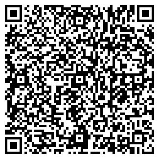 QR-код с контактной информацией организации ЭННС, ООО