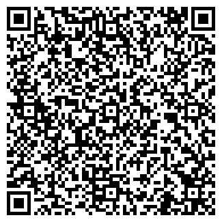 QR-код с контактной информацией организации ЭПИГОН