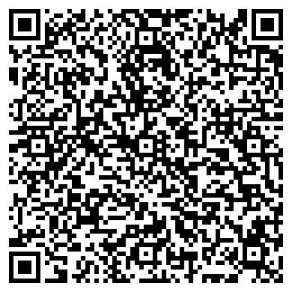 QR-код с контактной информацией организации ЭТАЛОН-7