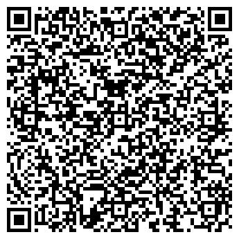 QR-код с контактной информацией организации ИНВЕСТХОЛДИНГ ОСОО