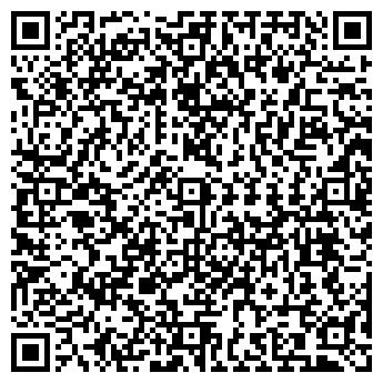 QR-код с контактной информацией организации SV-BARRISOL