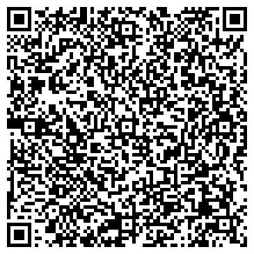 QR-код с контактной информацией организации ЕКАТЕРИНБУРГСКИЙ АСФАЛЬТОБЕТОННЫЙ ЗАВОД, ООО