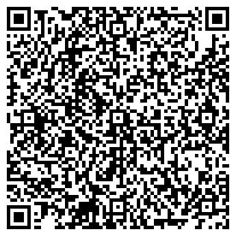 QR-код с контактной информацией организации БЕТОН ГРУППА