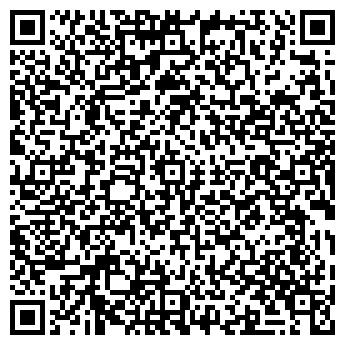 QR-код с контактной информацией организации ИНСАЙТ РЕСТОРАН