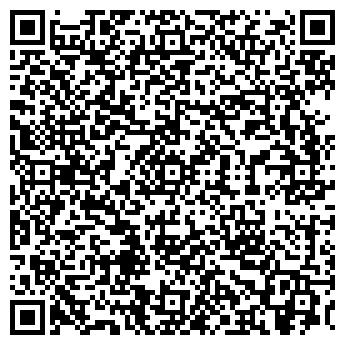 QR-код с контактной информацией организации БЕТОН-2006, ООО