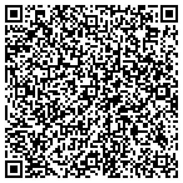 QR-код с контактной информацией организации МОНО-2 БЕТОННЫЙ ЗАВОД, ООО