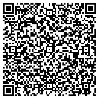 QR-код с контактной информацией организации РБУ-7, ООО
