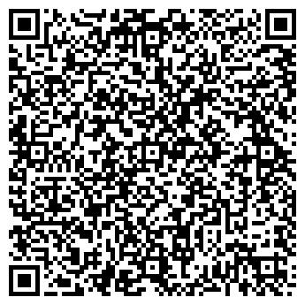 QR-код с контактной информацией организации СВОЙ ДОМ НПП, ООО