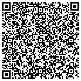 QR-код с контактной информацией организации СТИНЕС, ООО