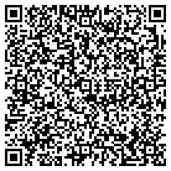 QR-код с контактной информацией организации УРАЛТРЕЙД, ООО