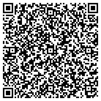 QR-код с контактной информацией организации УРАЛЬСКИЙ БЕТОН, ООО