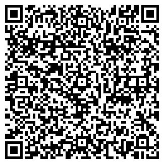 QR-код с контактной информацией организации ЦЕМЕНТ ТД