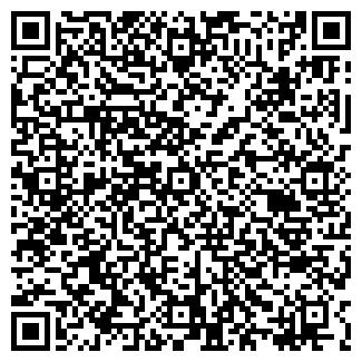 QR-код с контактной информацией организации СК ИОНА