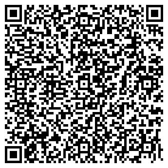 QR-код с контактной информацией организации АЛЬФА КООПЕРАТИВ