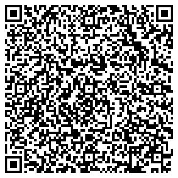 QR-код с контактной информацией организации БАЛТЫМСКИЙ КИРПИЧНЫЙ ЗАВОД, ОАО