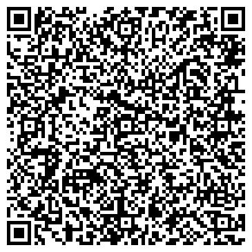 QR-код с контактной информацией организации ИНСТАЙЛ ОСОО ТРЕНИНГ ЦЕНТР