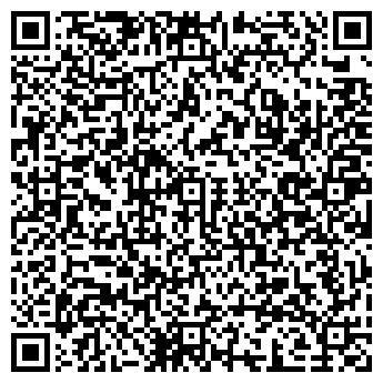 QR-код с контактной информацией организации КОМПЛЕКС-С, ООО