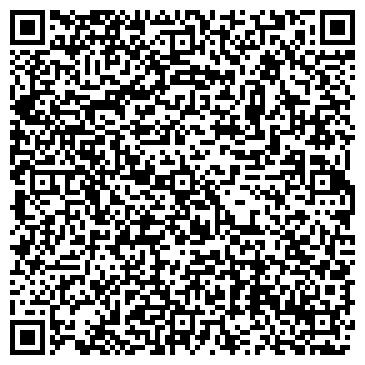 QR-код с контактной информацией организации РЕАЛ-РОСС, ООО