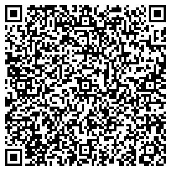 QR-код с контактной информацией организации СК-КИП, ООО