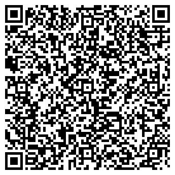QR-код с контактной информацией организации СТРОЙТОРГУНИВЕРСАЛ