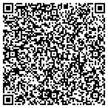 QR-код с контактной информацией организации УКТУС ЗАВОД СТРОИТЕЛЬНЫХ МАТЕРИАЛОВ, ОАО