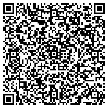 QR-код с контактной информацией организации УРАЛСИБСТАЛЬ
