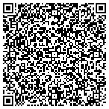 QR-код с контактной информацией организации МУП ШАРТАШСКИЙ ГРАНИТНЫЙ КАРЬЕР