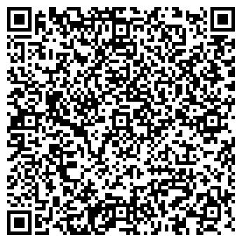 QR-код с контактной информацией организации БИЛТЕР, ООО